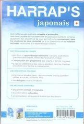 Methode express japonais - 4ème de couverture - Format classique