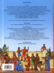 Les voyages d'Alix ; INTEGRALE ; la Grèce t.1 et t.2 - 4ème de couverture - Format classique