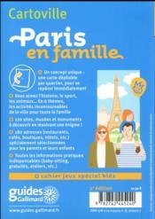 Paris en famille - 4ème de couverture - Format classique