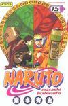 Naruto T.15