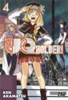 UQ holder ! T.4