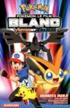 Pokémon ; le film ; blanc ; Victini et Zekrom