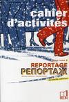 Russe cahier t.1 ; cahier d'activité ; reportage (édition 2005)
