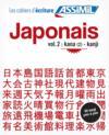 LES CAHIERS D'ECRITURE ; japonais vol. 2 : kana (2) - kanji