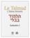 Talmud ; Babli Ketoubot 2 t.16
