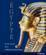 Egypte ; sur les traces de la civilisation pharaonique