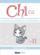 Chi ; une vie de chat T.11