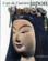 L'art de l'ancien japon