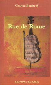Rue De Rome - Intérieur - Format classique