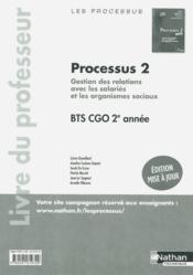 Processus 2 bts 2 cgo (les processus) professeur 2012 - Couverture - Format classique