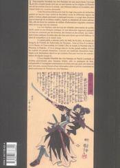 Encyclopedie mondiale des arts martiaux - 4ème de couverture - Format classique
