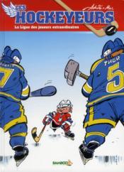 Les hockeyeurs t.1 ; la ligue des joueurs extraordinaires - Couverture - Format classique