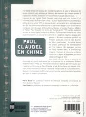 Paul claudel en chine - 4ème de couverture - Format classique