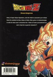 Dragon Ball Z - les films T.11 ; attaque super warrior - 4ème de couverture - Format classique