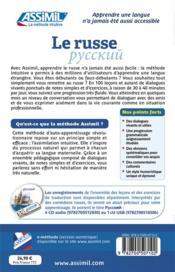 Le russe ; débutants et faux-débutants B2 - 4ème de couverture - Format classique