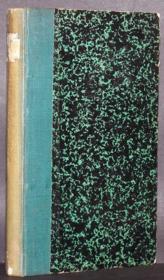 Les engrais, Les ferments de la Terre - Couverture - Format classique