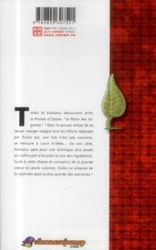 Toriko T.13 - 4ème de couverture - Format classique