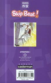 Skip beat ! t.32 - 4ème de couverture - Format classique