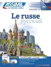 Le russe ; débutants et faux-débutants B2 - Couverture - Format classique