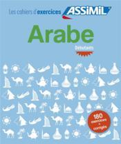 Arabe ; débutants - Couverture - Format classique