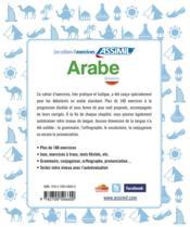 Arabe ; débutants - 4ème de couverture - Format classique