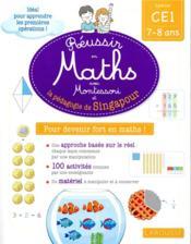 Réussir en maths avec Singapour ; CE1 - Couverture - Format classique
