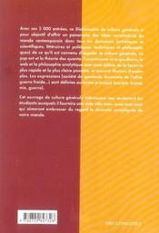 Dictionnaire De Culture Generale - 4ème de couverture - Format classique