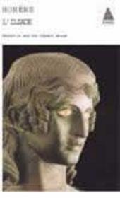 L'Iliade - Intérieur - Format classique