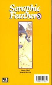 Seraphic feather t.5 - 4ème de couverture - Format classique