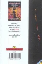 Galaxy Express 999 T11 - 4ème de couverture - Format classique