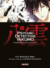 Psychic detective Yakumo t.5 - Couverture - Format classique