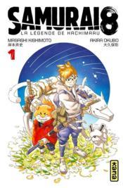 Samurai 8 ; la légende de Hachimaru T.1 - Couverture - Format classique