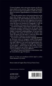 The expanse T.8 ; la colère de Tiamat - 4ème de couverture - Format classique