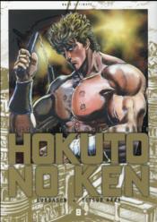 Hokuto no Ken t.8 - Couverture - Format classique