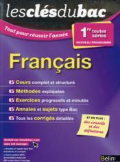 LES CLES DU BAC ; tout pour réussir l'année ; français ; 1ère L, ES, S (édition 2015) - Couverture - Format classique