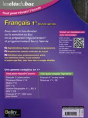LES CLES DU BAC ; tout pour réussir l'année ; français ; 1ère L, ES, S (édition 2015) - 4ème de couverture - Format classique