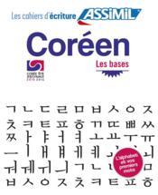 LES CAHIERS D'ECRITURE ; coréen ; les bases - Couverture - Format classique