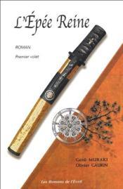 L'épée reine - Couverture - Format classique