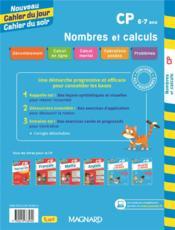 Cahier du jour / cahier du soir ; nombres et calculs ; CP ; conçu et recommandé par les enseignants - 4ème de couverture - Format classique