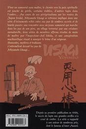 Usagi yojimbo t.13 - 4ème de couverture - Format classique