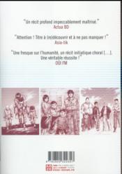 Rainbow - ultimate edition T.2 - 4ème de couverture - Format classique
