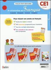 Je m'entraîne en français ; CE1 ; 7-8 ans (édition 2016) - 4ème de couverture - Format classique