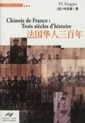 Chinois de france : trois siecles d'histoire - Couverture - Format classique