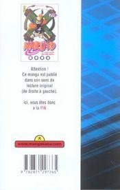 Naruto T.17 - 4ème de couverture - Format classique
