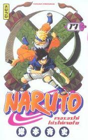 Naruto T.17 - Intérieur - Format classique