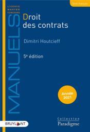 Droit des contrats (édition 2021) - Couverture - Format classique