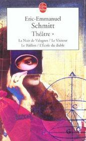 La nuit de valognes, le visiteur, le baillon, l'ecole du diable (theatre, tome 1) - Intérieur - Format classique