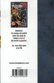 Yu-Gi-Oh R t.2 - 4ème de couverture - Format classique
