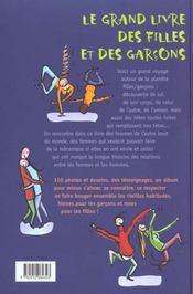 Le Grand Livre Des Filles Et Des Garcons - 4ème de couverture - Format classique