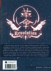Kingdom game t.2 - 4ème de couverture - Format classique